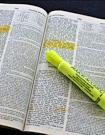 Breaking Open the Word of Faith